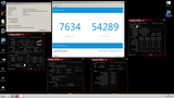 Geekbench3 - Multi Core screenshot